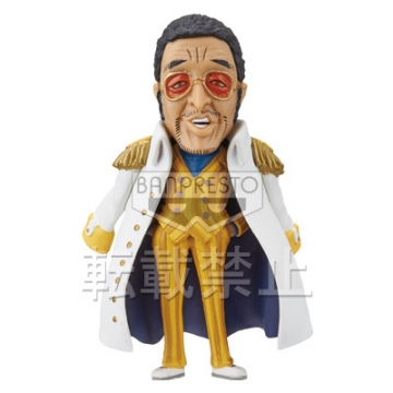 main photo of One Piece World Collectable Figure ~One Piece Film Z~ vol.4: Kizaru
