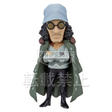 main photo of One Piece World Collectable Figure ~One Piece Film Z~ vol.4: Aokiji