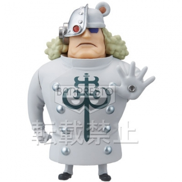 main photo of One Piece World Collectable Figure ~One Piece Film Z~ vol.4: Bartholomew Kuma