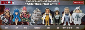 photo of One Piece World Collectable Figure ~One Piece Film Z~ vol.4: Aokiji