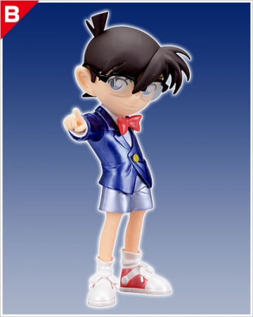 main photo of Lucky Kuji Detective Conan: Edogawa Conan