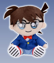 main photo of Lucky Kuji Detective Conan: Edogawa Conan Plushie