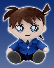main photo of Lucky Kuji Detective Conan: Edogawa Conan Plushie School Uniform Ver.