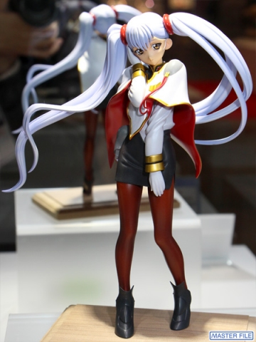 main photo of PM Figure Hoshino Ruri