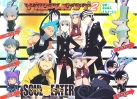 photo of Soul Eater Swings Collection Vol.2: Death the Kid Special Ver.
