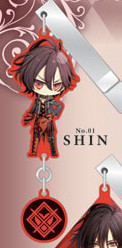 main photo of Amnesia Yura-Yura Clip Collection: Shin Chibi Ver.