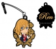 photo of Kyarap Earphone Jack Uta no Prince-sama Maji LOVE 1000%: Jinguuji Ren