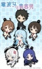 photo of Denpa Onna to Seishun Otoko Petanko Rubber Strap: Touwa Meme
