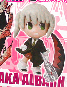 main photo of Soul Eater Swings Collection Vol.1: Maka Albarn Special Ver.