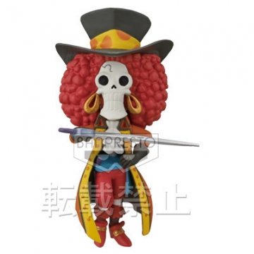main photo of One Piece World Collectable Figure ~One Piece Film Z~ vol.3: Brook