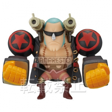 main photo of One Piece World Collectable Figure ~One Piece Film Z~ vol.3: Franky