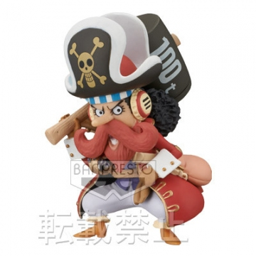 main photo of One Piece World Collectable Figure ~One Piece Film Z~ vol.3: Usopp
