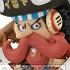 One Piece World Collectable Figure ~One Piece Film Z~ vol.3: Usopp