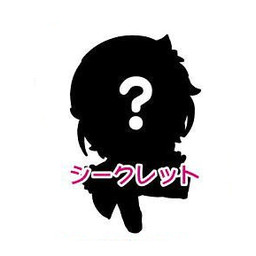 main photo of Petanko Kyoukai Senjou no Horizon Rubber Strap Vol.2: Secret