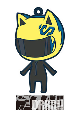 main photo of es Series Rubber Strap Collection Durarara!!: Celty Sturluson