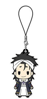 main photo of D4 Series Magi Rubber Strap Collection Vol.1: Jamil