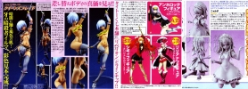 photo of Kuji Honpo Queen's Blade Rebellion: Annelotte