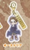 photo of Axis Powers Hetalia Metal Charm Collection A: Austria