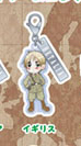 main photo of Axis Powers Hetalia Metal Charm Collection B: England