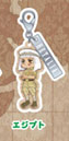 main photo of Axis Powers Hetalia Metal Charm Collection B: Egypt