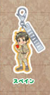 main photo of Axis Powers Hetalia Metal Charm Collection B: Spain
