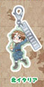 main photo of Axis Powers Hetalia Metal Charm Collection B: Northern Italy (Veneziano)