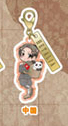 main photo of Axis Powers Hetalia Metal Charm Collection A: China