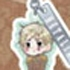 Axis Powers Hetalia Metal Charm Collection B: Latvia