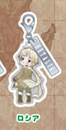 main photo of Axis Powers Hetalia Metal Charm Collection B: Russia
