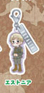 main photo of Axis Powers Hetalia Metal Charm Collection B: Estonia