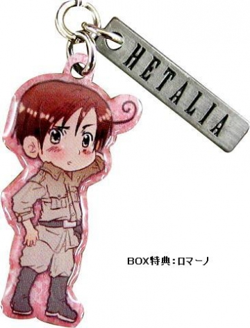 main photo of Axis Powers Hetalia Metal Charm Collection B: Southern Italy (Romano)