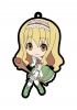 photo of Shining Blade Rubber Keychain: Elmina Rhoderia