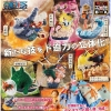 photo of ONE PIECE Log Box Sorezore no Seichou Hen: Luffy & Jinbei & Robin & Chopper