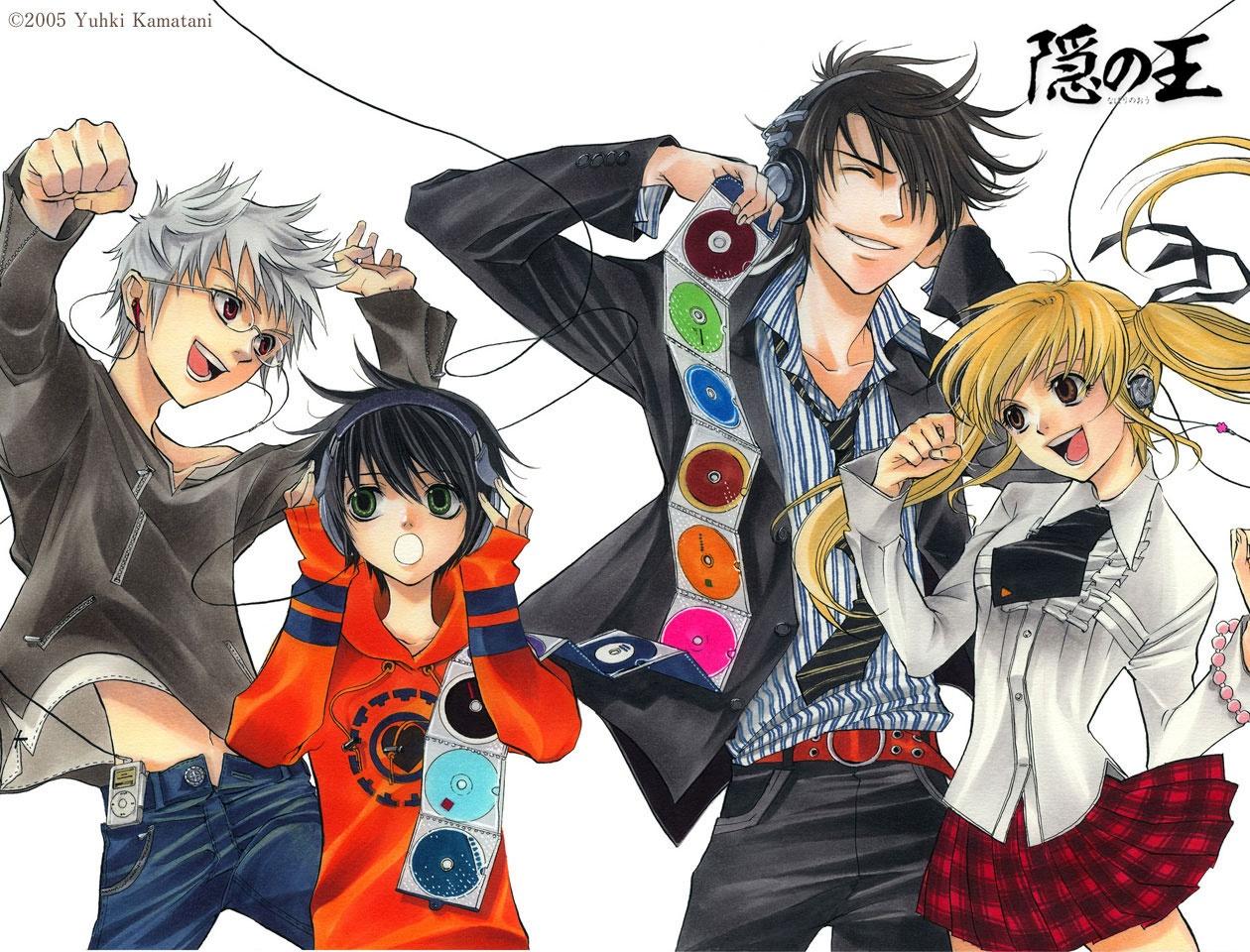 Nabari no Ou - My Anime Shelf Nabari No Ou Raimei And Kouichi