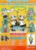 photo of Pic-Lil! -Project DIVA- Trading Strap Track 02: Hatsune Miku Arabian Ver.