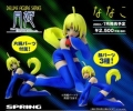 photo of Tsukihime Deluxe Figure Series: Seven