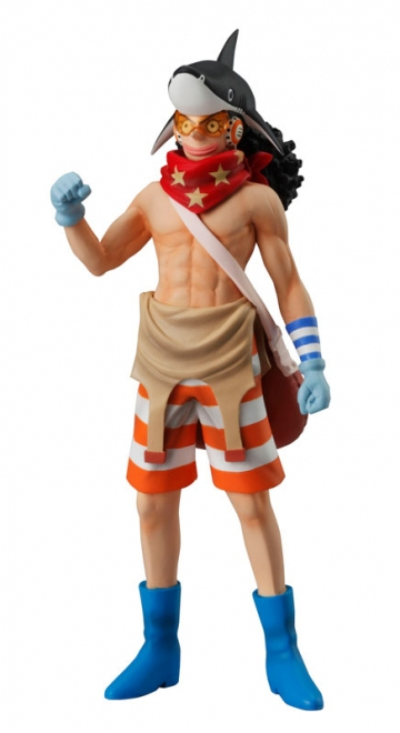 main photo of Super One Piece Styling Film Z Special Box 4: Usopp