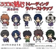 photo of Rurouni Kenshin Trading Rubber Strap: Makimachi Misao