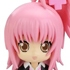 Decorachu Shugo Chara!: Amu Hinamori Limited Edition