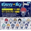 photo of Starry☆Sky es Series Rubber Strap Collection: Haruki Naoshi