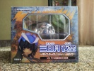 photo of Mikazuki Yozora Monster Hunter Ver. Limited Color Ver.