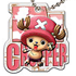 One Piece - CSQ -Capsule Square- Chopper