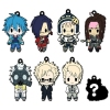 photo of D4 Series DRAMAtical Murder Rubber Strap Collection: Mink