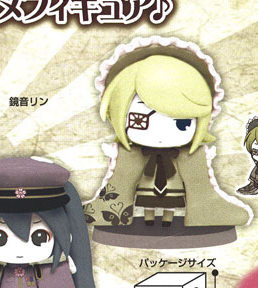 main photo of Senbonzakura Deformed Figure Vol.1: Kagamine Rin