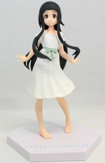 main photo of High Grade Figure: Yui