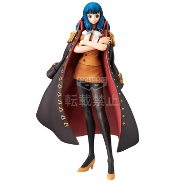 main photo of The Grandline Lady One Piece Film Z DX Figure vol.1 Ain