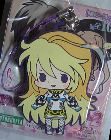main photo of Rubber Strap Collection Tales of Xillia 2: Milla Maxwell
