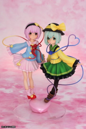 main photo of Komeiji Satori & Komeiji Koishi Love Hearts Ver.