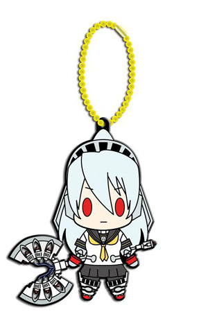 main photo of Persona 4 the Ultimate in Mayonaka Arena Rubber Strap Collection Vol.1: Labrys