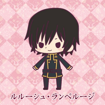 main photo of Rubber Strap Collection Code Geass Hangyaku no Lelouch Stage 1: Lelouch Lamperouge